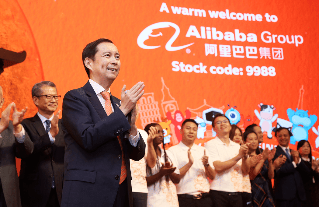 Alibaba earnings call