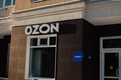 Russian e-commerce platform Ozon