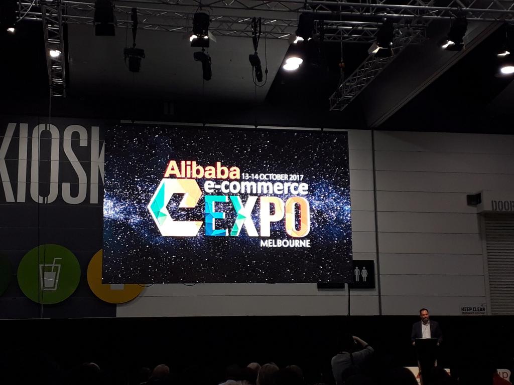 Alibaba e-commerce expo